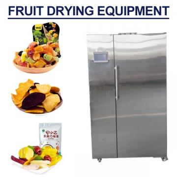 110-115V Low Vibration Fruit Drying Equipment,Environmentally Friendly